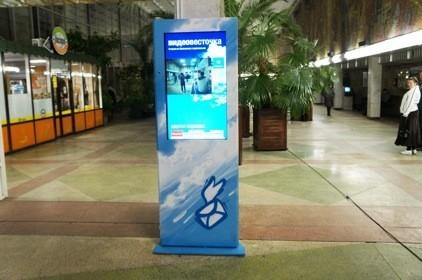 С вокзалов теперь можно отправлять «Видеовесточки». Изображение № 2.