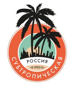 Добавить в избранные: 5 новых партий в России. Изображение № 2.