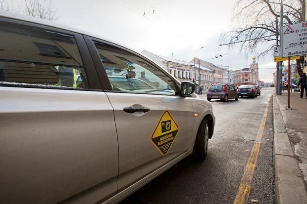 В центре Москвы заработала первая платная парковка. Изображение № 16.