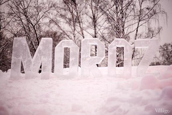 В парке «Сокольники» построили Moroz City. Изображение № 2.