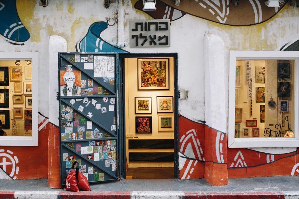 Флорентин, квартал баров ивечеринок в Тель-Авиве. Изображение № 22.