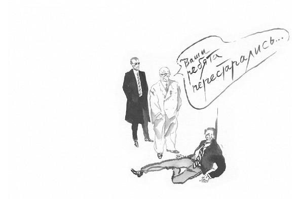 Павел Пепперштейн, 2011. Изображение № 3.