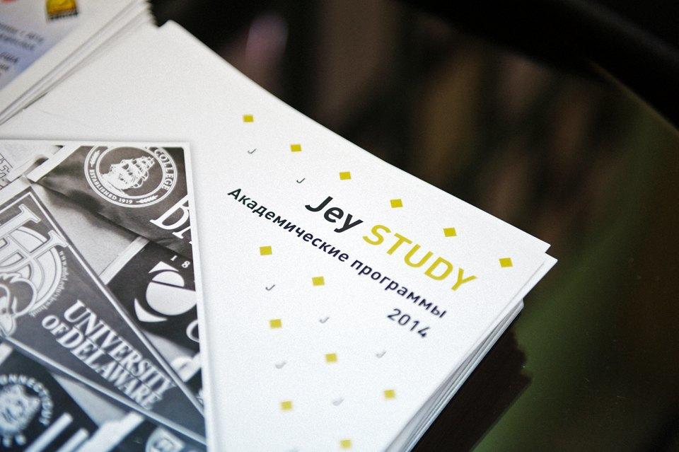 Jey Study: Как студенты МГИМО отправляют россиян учиться в английские школы. Изображение № 3.