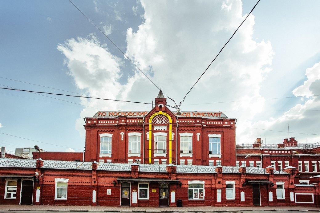 Город в городе: Как в Москве создают креативный кластер «Кристалл» . Изображение № 3.