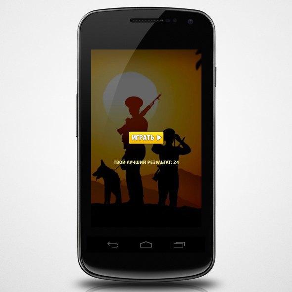В Google Play появилась игра об уничтожении санкционных продуктов. Изображение № 1.