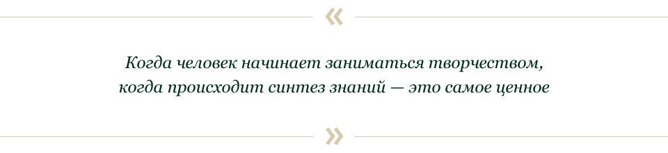 МГТУ им. Баумана и Digital October: Что творится в образовании?. Изображение №41.