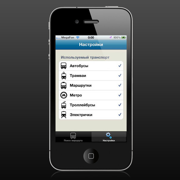 Как на ладони: 14 iPhone-приложений для Москвы. Изображение № 20.