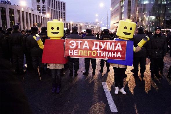 Семь плакатов с московских митингов вошли в коллекцию Музея Виктории и Альберта. Изображение № 5.