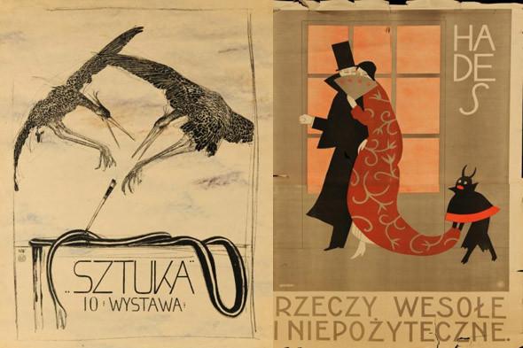 «Польский плакат XIX–XX века» в Пушкинском музее. Изображение № 3.
