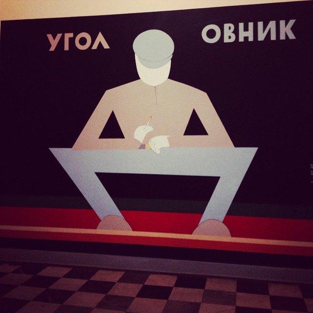 Биеннале Manifesta10 вснимках Instagram . Изображение № 18.