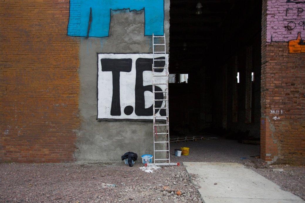 Что происходит с Музеем стрит-арта вновом сезоне. Изображение № 4.