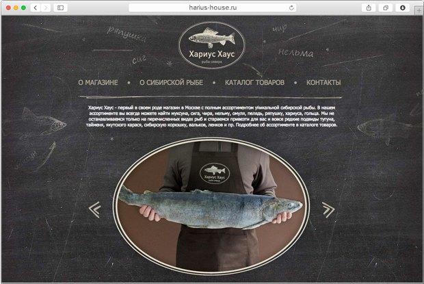 На «Марьиной Роще» открылся второй рыбный магазин «Хариус-хаус». Изображение № 1.