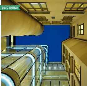 В Петербурге стартовала неделя дизайна. Изображение № 2.
