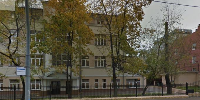 Регистратура поликлиники больницы 1 тверь