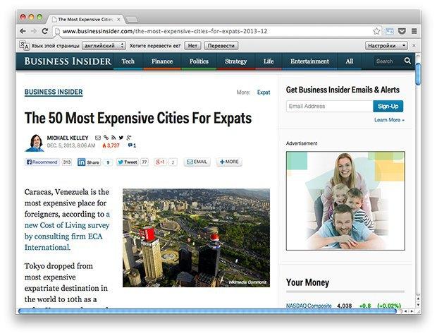 Ссылки дня: Мусульманские хипстеры, самые дорогие города для экспатов и фотоитоги года. Изображение № 3.