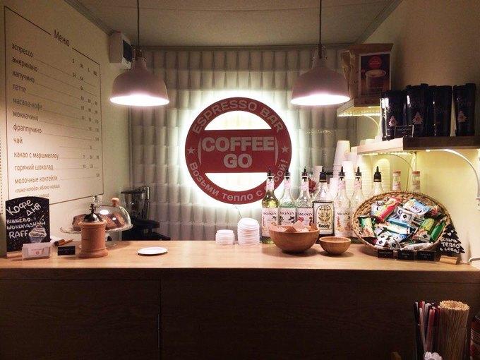 На Пионерской открылась кофейня CoffeeGo . Изображение № 1.