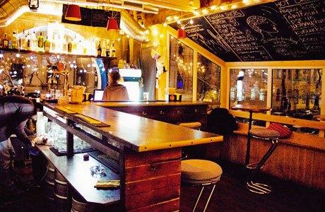 Fazenda Bar будет работать до конца мая. Зображення № 1.