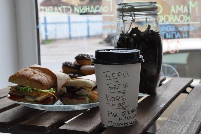 Третья вгороде кофейня «Бери ибеги» открылась наПетроградской стороне. Изображение № 1.
