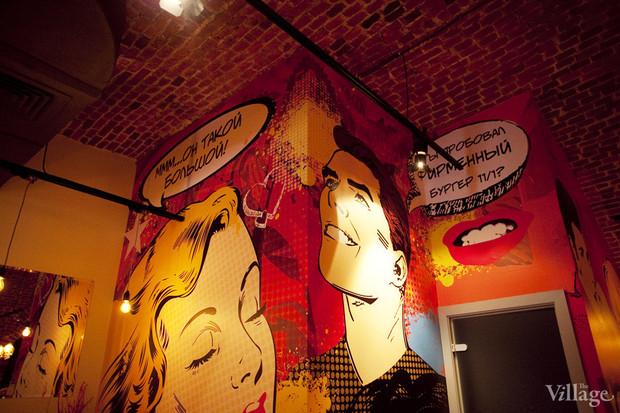 Новое место: Бургер-бар «11/1». Изображение № 17.