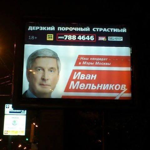 Утро в Москве: 6 сентября. Изображение № 9.