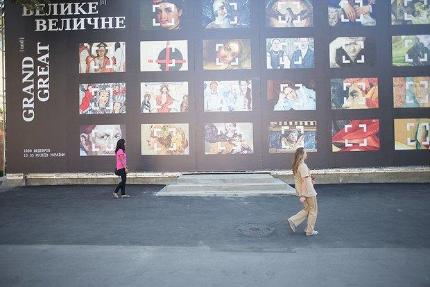 Испанский немецкий: Культурные центры Киева. Изображение № 54.