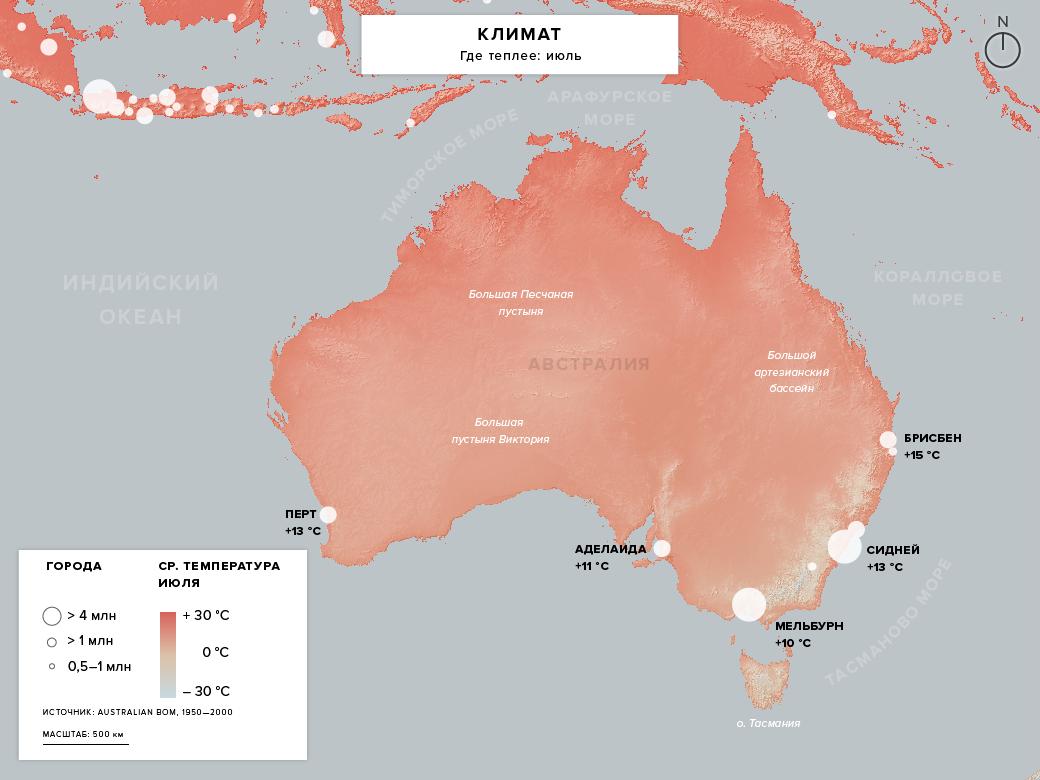 Стоит ли переезжать в Австралию. Изображение № 2.