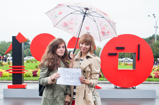 Москва— это: Что думают жители о своём городе. Изображение №12.