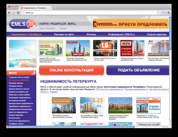 Правила съёма: 7 сайтов для поиска квартир в Петербурге. Изображение № 5.