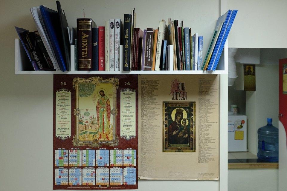 Участники православного клуба единоборств — овере инасилии. Изображение № 6.