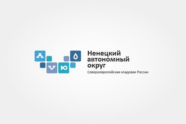 Логотип Ненецкого Автономного Округа. Изображение № 4.