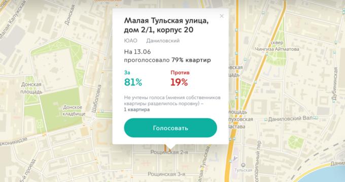 Мэрия столицы распространила сведения очисле «неопределившихся квартир» всписке реновации