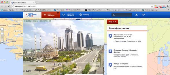 Вид на мечеть «Сердце Чечни» (Грозный). Изображение № 6.