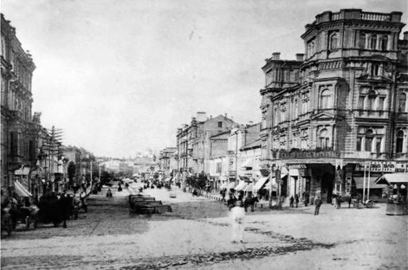 Киев. Изображение № 48.
