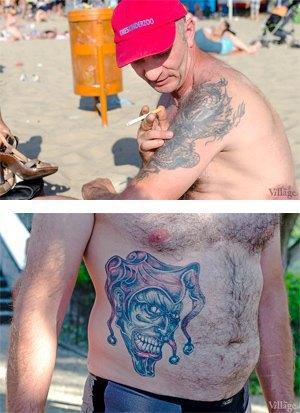 Колко-место: Завсегдатаи Гидропарка — о своих татуировках. Изображение № 7.
