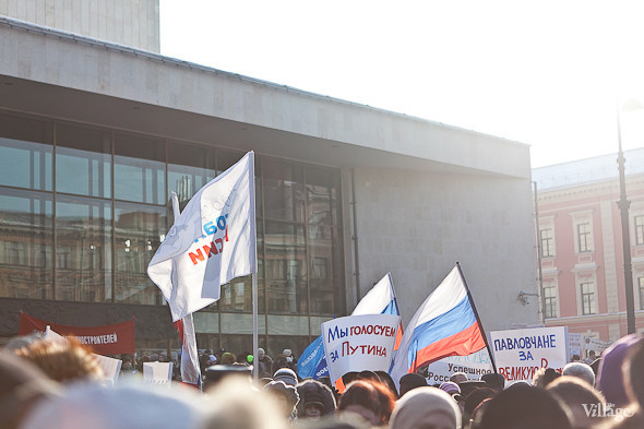 Фоторепортаж: Митинг в поддержку Путина в Петербурге. Изображение № 21.