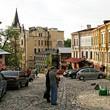 На Андреевском спуске проведут двухмесячный фестиваль современного искусства. Зображення № 1.
