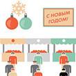 Новогодняя ночь: работа метро, массовые мероприятия и Дед Мороз. Изображение № 1.
