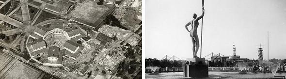 Парк им. Горького в 30-е годы. Изображение № 13.