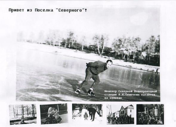 Ручная работа: Открытки микрорайонов Москвы. Изображение № 34.