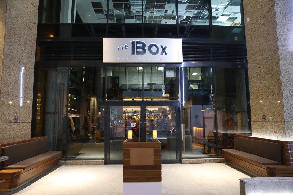 Ресторан ибар TheBox. Изображение № 9.