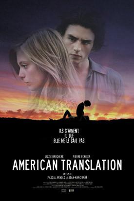 Фильмы недели: «Пожары», «Миссия невыполнима», «Пещера забытых снов», «Перевод с американского». Изображение № 5.