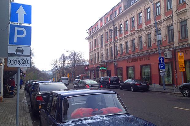 В центре Москвы заработала первая платная парковка. Изображение № 4.