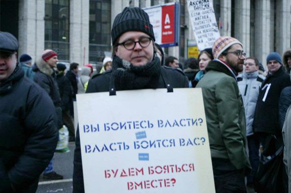 Семь плакатов с московских митингов вошли в коллекцию Музея Виктории и Альберта. Изображение № 3.