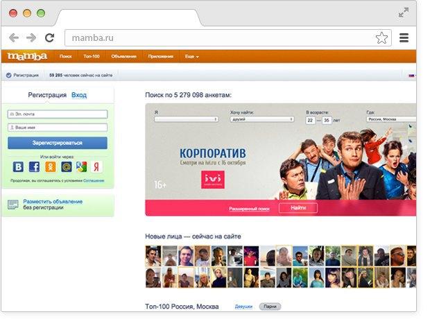 украинские знакомств популярные сайты