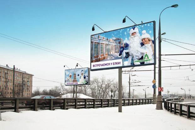 Великие луки: Как украсят Москву к Новому году. Изображение № 4.