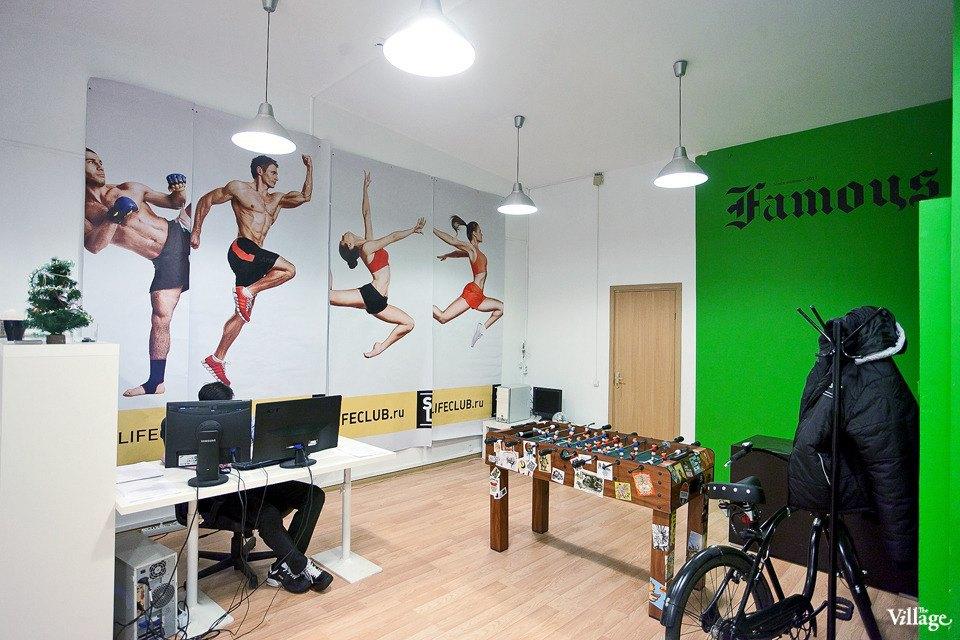 Офис недели (Петербург): Endy Lab. Изображение № 18.