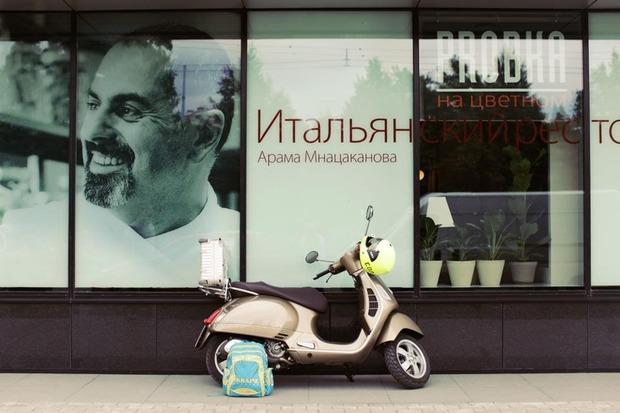 Новости ресторанов: Обновление бара «Бонтемпи», киоск с мороженым «Булки», «Probka на Цветном». Изображение № 21.