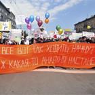 Юго-восток Москвы украсят граффити. Изображение № 10.