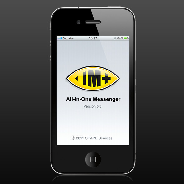 Как на ладони: 14 iPhone-приложений для Москвы. Изображение № 47.