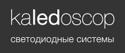 Интерьер недели (Петербург): Светотехническая компания Kaledoscop. Изображение № 1.